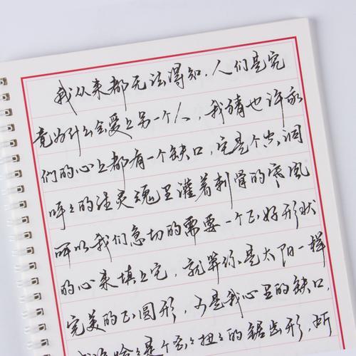 男女生漂亮手写字连体草书行书行正楷临摹古风初学者情书翩翩硬笔书法