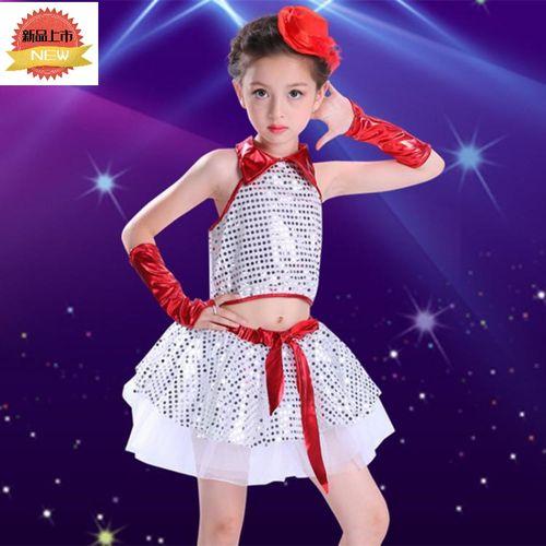 2021新款六一儿童节爵士舞蹈演出服男女童蓬蓬裙现代舞亮片幼儿园表演