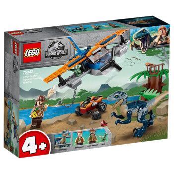 lego乐高侏罗纪世界系列侏罗纪公园3电影同款推荐小颗粒积木玩具