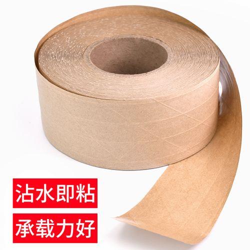 湿水牛皮纸胶带纤维线夹筋不易断裂防拆封箱胶布进出口常用胶纸箱印字