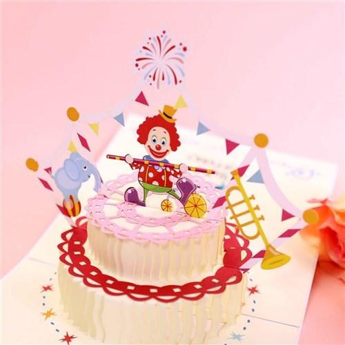 生日贺卡立体3d可爱蛋糕儿童创意手工卡纸雕diy代写字