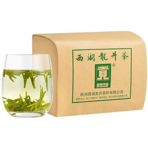 【2021年新茶上市】贡牌明前aa级一级龙井250g纸包