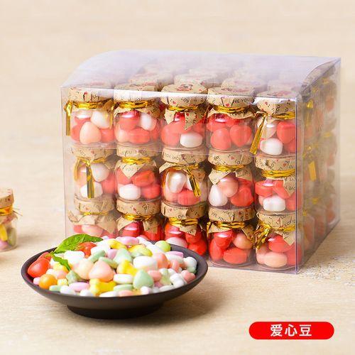 韩式经典漂流瓶许愿糖星星糖透明许愿瓶糖休闲水果硬糖果零食 爱心豆