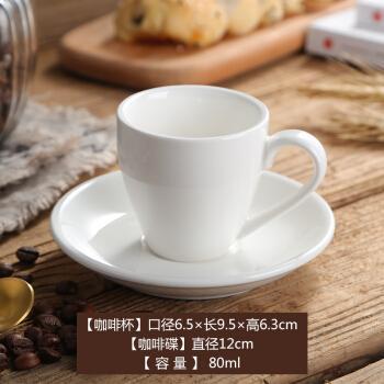 纯白陶瓷咖啡杯套装压纹泽田杯意式浓缩拉花大口拿铁卡布奇诺套装创意