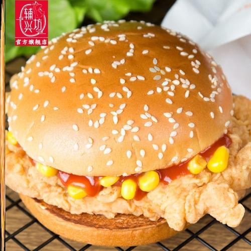 汉堡包肉鸡腿堡袋装面包奥尔良炸鸡半成品加热即食