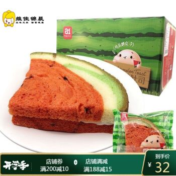 a1西瓜吐司面包整箱6斤早餐营养学生夹心网红零食糕点