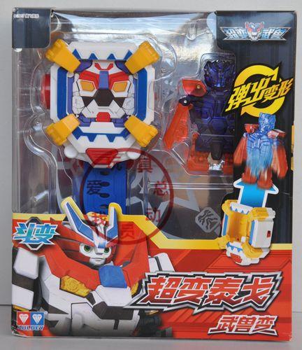 正版奥迪双钻超变武兽泰戈卓锋变身召唤器超级风虎武