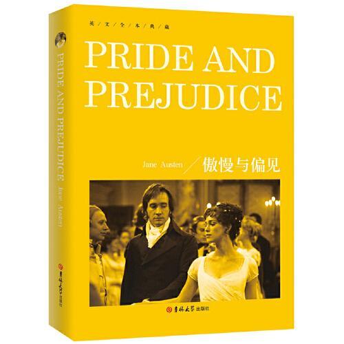 英文版原著全本典藏 pride and prejudice 世界经典小说名著外国英语