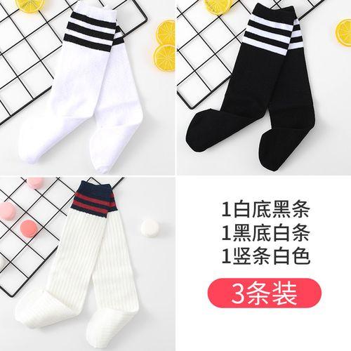 儿童长筒袜过膝春秋薄款女童纯棉堆堆中筒袜学生潮半高筒足球袜子 1白