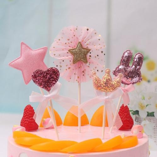 爱心五角星蛋糕装饰插牌插旗皇冠兔子甜品装扮插件