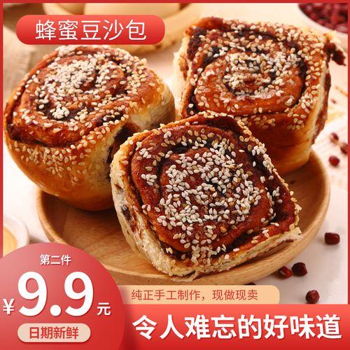 好吃难忘的蜂蜜豆沙面包零食面包夹心奶香味早餐学生整箱点心糕点