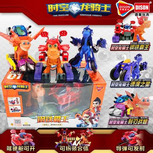 正版时空龙骑士玩具钢铁霸王恐龙机甲战车拆拼装合体