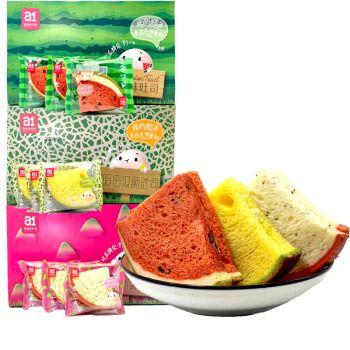 物】a1西瓜吐司面包整箱6斤早餐营养爱逸夹心网红糕点