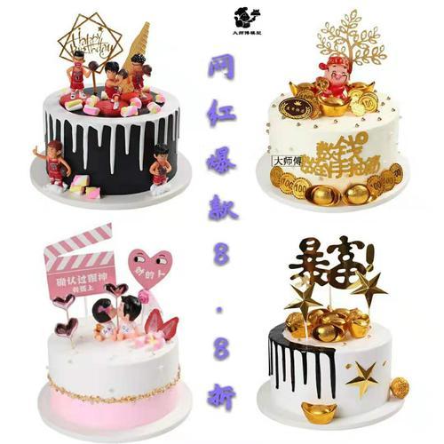 网红生日蛋糕模型仿真2021新款蛋糕模型卡通水果创意