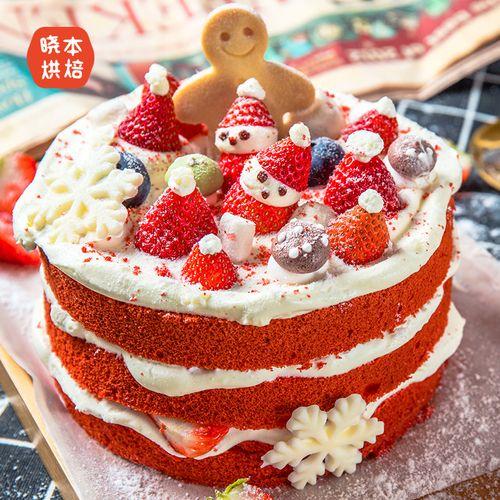 草莓宝藏红丝绒蛋糕「低糖 .无添加.无色素.现做即发」