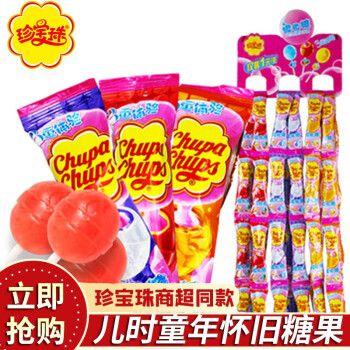阿尔卑斯珍宝珠棒棒糖水果混合口味棒棒糖休闲糖果零食品 16支混合