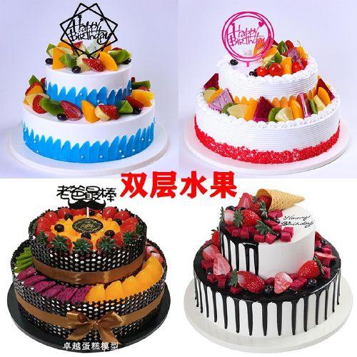 创意样品女王仿真双层蛋糕模型拍照道具假蛋糕生日甜品店拍摄两层
