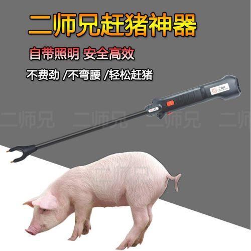 电动赶猪器防水电击赶羊赶牛器高压进口98000ma大容量