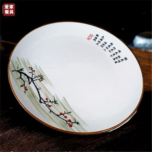 浅盘简约白盘子景德镇陶瓷餐具西餐盘菜盘凉菜碟大号