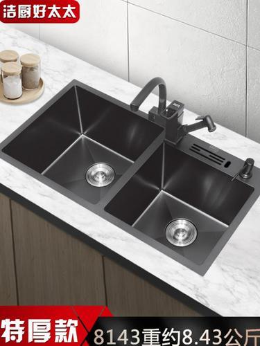 不锈钢洗碗菜纳米304淘厨房家用水槽槽双菜盆洗洗菜水