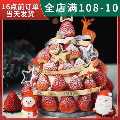 圣诞节蛋糕装饰小插件品摆件插牌网红纸杯圣诞老人