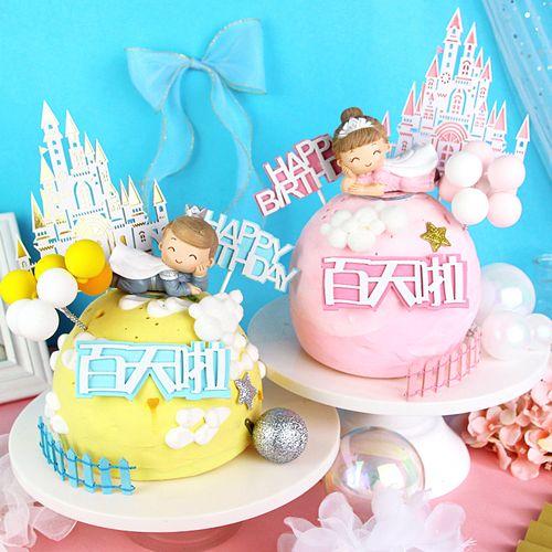 烘焙蛋糕装饰王子公主生日蛋糕装饰摆件城堡摩天轮插件一岁百天插