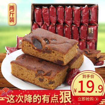 老枣糕面包营养早餐红枣泥蛋糕糕点整箱点心休闲零食小吃 枣糕4斤