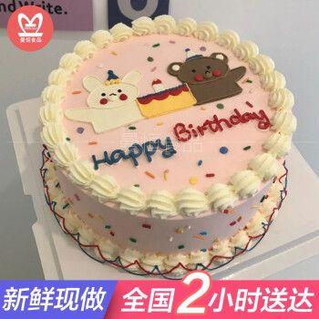 创意韩式网红ins风生日蛋糕情侣款同城配送当日送达全国订做送男女
