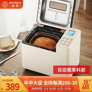柏翠pe8855ye面包机全自动家用手机智控冰淇淋功能大容量和面机 pe