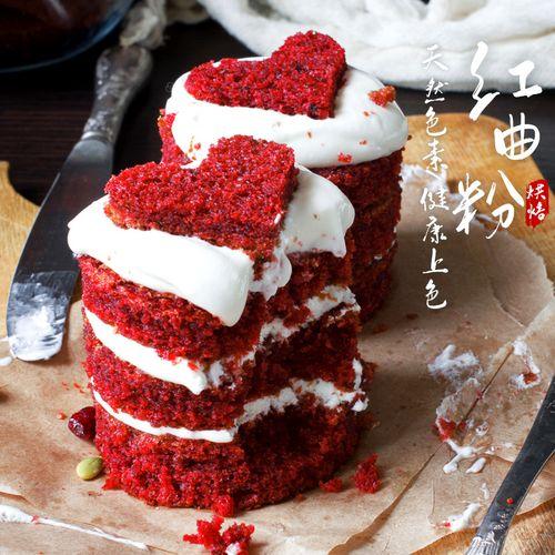 红曲米粉红丝绒蛋糕食用烘焙天然色素红曲粉卤味肉