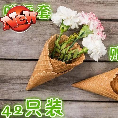 脆皮家用蛋筒f皮蛋卷冰42支蛋糕装饰脆筒甜筒淇淋冰激凌筒家用机