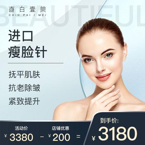 直白美学 进口瘦脸v脸紧致提升瘦咬肌面部轮廓收缩咬肌