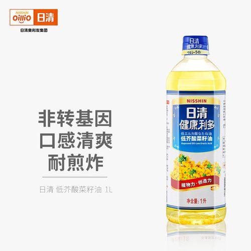日清食用油日清健康利多芥酸菜籽油1l食用油小瓶油非