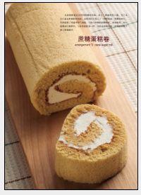小岛老师的书【扫码看视频】小嶋教你做蛋糕烘焙西点烘焙书烤箱食谱
