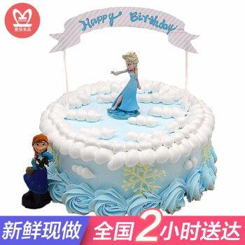 网红儿童生日蛋糕同城配送全国当日送达奶油戚风蛋糕