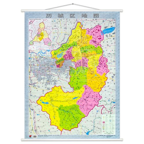现货速发2020新版 历城区地图 带杆约1108米 山东省济南市历城区地图
