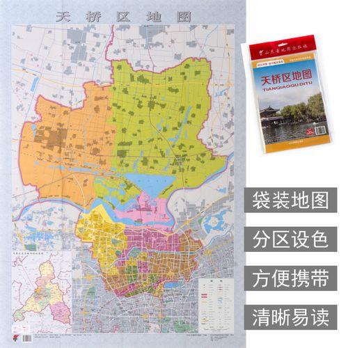 天桥区地图 济南市各区县地图系列 政区详图 城市概况预览 山东省地图