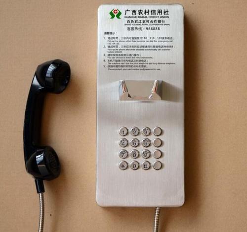aft-bg-39型银行客服热线atm网点金属外壳壁挂式自助电话机