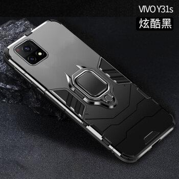 优瞐 vivoy31s手机壳个性viovy31s硬外壳vivo y31s男款viviy31s防