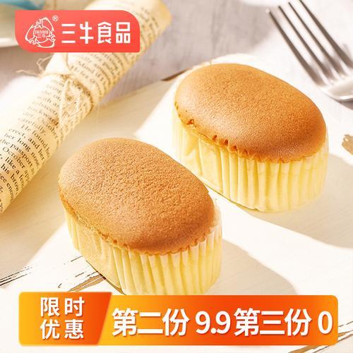 上海三牛软fufu蛋糕早餐西式糕点点心鸡蛋糕营养食品