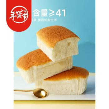 怡力 魔芋蛋糕健康早餐食品无糖精糕点热量卡代餐0小蛋糕整箱 低脂