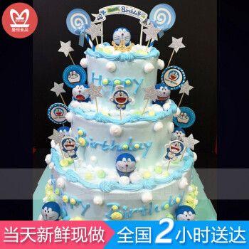 网红创意公主王子三层生日蛋糕订做全国同城配送男孩女孩朋友闺蜜儿童