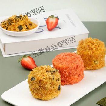 【鲜做现发】爆浆肉松小贝蛋糕面包网红草莓芝士海苔肉松零食糕点 3