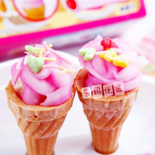 日本食玩diy自制蛋糕冰淇淋雪糕可食儿童手工双色