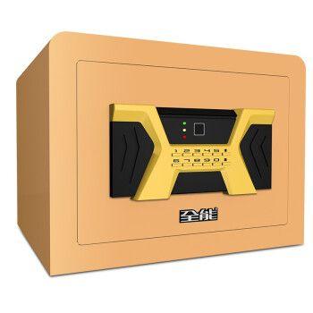 全能保险柜办公指纹密码柜 家用保险箱小/大型入墙保管箱 rd30ii 高26