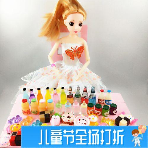 芭比娃娃吃的食物迷你sd微缩仿真jd娃娃过家家玩具