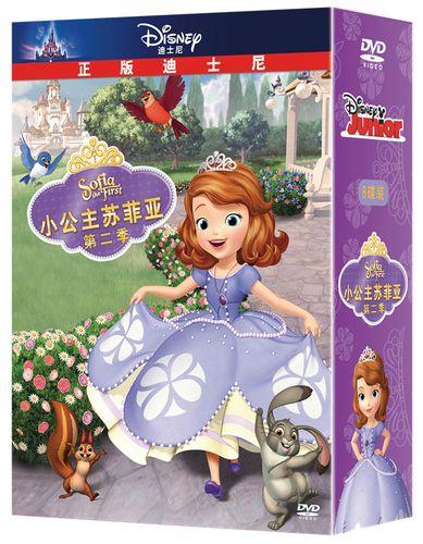 小公主苏菲亚 第二季(8dvd9)