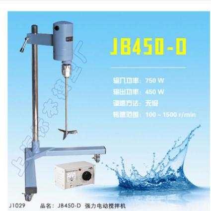 现货/标本模型/骠马牌实验室强力电动搅拌机/器jb450