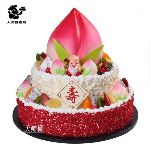 2019蛋糕模型仿真2018新款三层蛋糕模型 祝寿蛋糕模型寿桃寿星寿