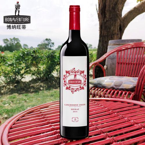 澳大利亚原装原瓶进口红酒干红葡萄酒老藤西拉设拉子